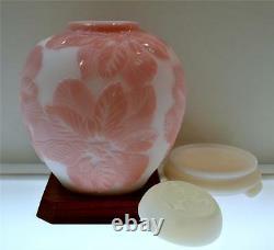 Fenton KELSEY MURPHY Sand Carved POINSETTIA Rosalene Jar LE #16/450 FREEusaSHIP