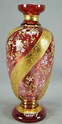 Moser Bohemian Hand Enameled Pink Floral & Gold Swirls Cranberry Glass Vase