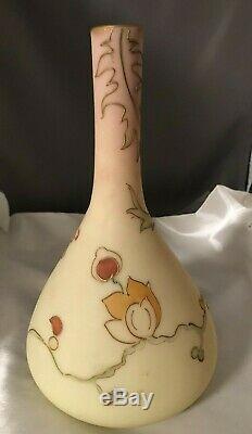 Mt. Washington Antique Burmese Art Glass Vase Hand Enameled