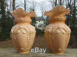 Pair Ornate Art Deco Glass Floor Lamp Light Shades Ruffles Pinkish Beige 11 1/2