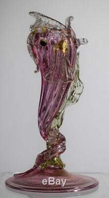 Salviati Venetian Handblown Pink Glass Dolphin Vase
