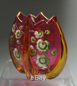 Stunning & RARE Signed Moser Art Glass Vase