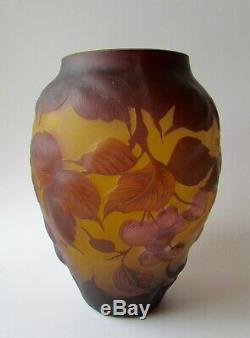 VTG Emile Gallé Art Glass Cherry Vase REPRODUCTION 6 1/4